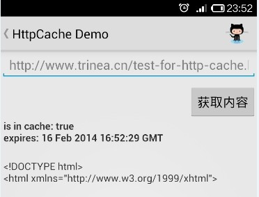 android http cache