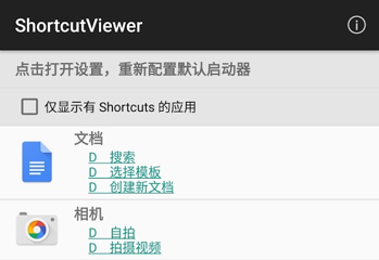 Android Shortcuts Demo