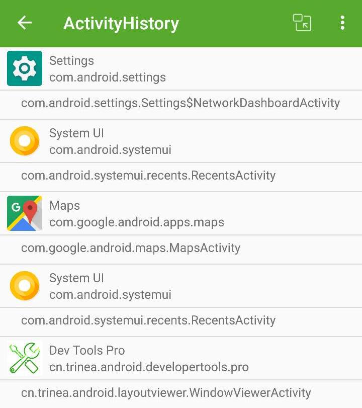 Android 开发助手专业版查看栈顶 Activity 信息