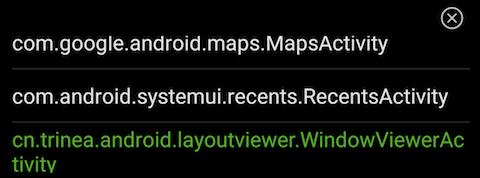 Android 开发助手专业版 查看当前 Activity 信息